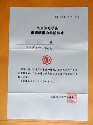 2011130_006