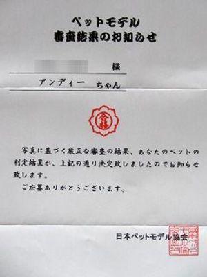 2011130_007