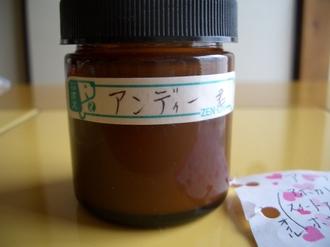 Cimg3759
